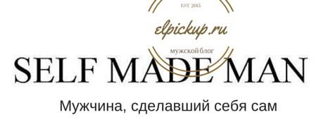 muzhskoy-blog