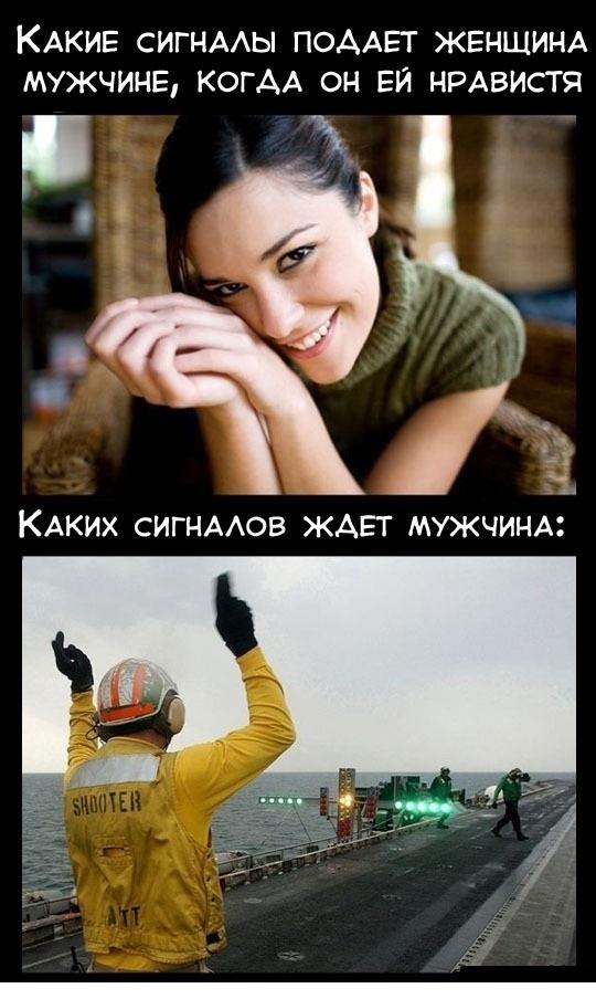 signaly-devushki